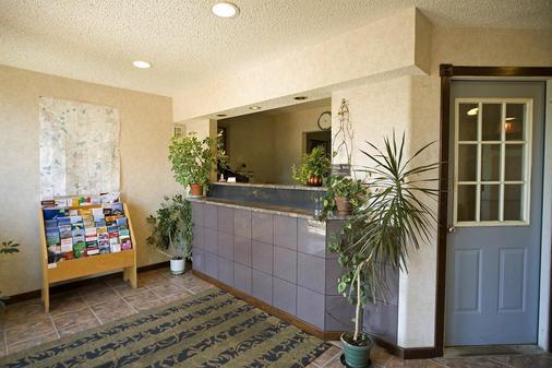 Americas Best Value Inn Albany East Greenbush - East Greenbush - Front desk