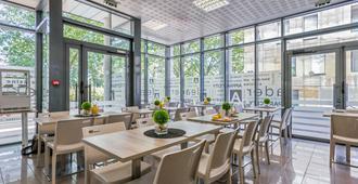 Appart'City Bordeaux Centre - בורדו - מסעדה