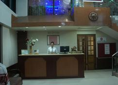 Hotel Lilawati Grand - Guwahati - Recepción