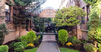 Inn At Queen Anne - סיאטל - נוף חיצוני