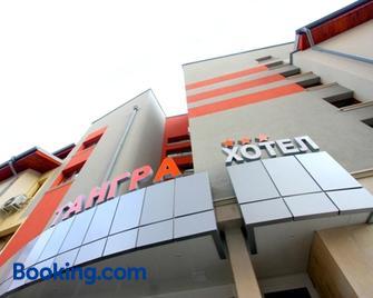 Tangra Hotel - Стара Загора - Building