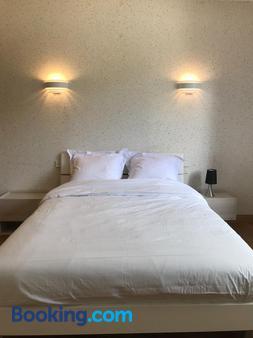 Villa du bois verts - Les Herbiers - Bedroom