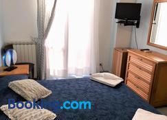 Hotel Ortensia - Ponza - Habitación