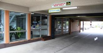 Aza Motel - Lismore