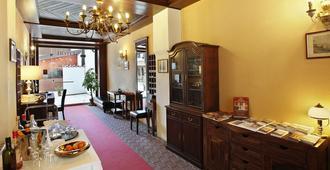 美泉宮卡薩多羅酒店 - 維也納 - 維也納 - 自助餐
