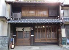 Tangokaido Taniguchi - Obama - Edificio