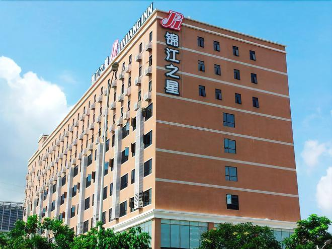 Jinjiang Inn Guangzhou Pazhou Exhibition Center - Κουανγκτσόου - Κτίριο