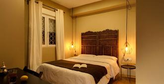 Abracadabra Suites - Madrid - Quarto