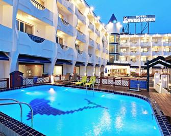 Benikea Swiss Rosen Hotel - Gyeongju - Pool