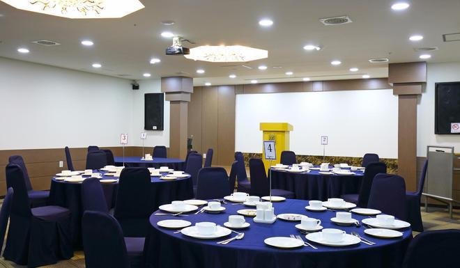 Benikea Swiss Rosen Hotel - Gyeongju - Banquet hall