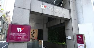 Hotel Wing International Ikebukuro - Tokio - Rakennus
