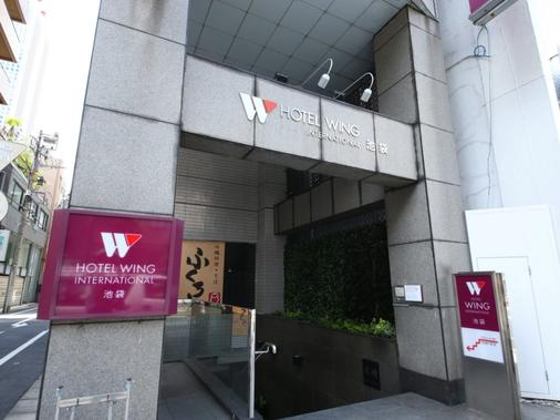 Hotel Wing International Ikebukuro - Τόκιο - Κτίριο