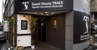 Guest House Trace Higashi-Nihonbashi Riverside - Hostel - Tokyo - Building