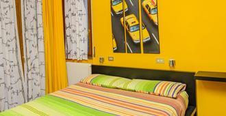 B&b Gi&gi - Lecco - Schlafzimmer