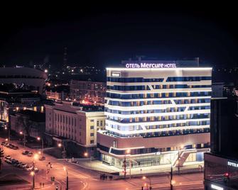 Mercure Saransk Center - Saransk - Building