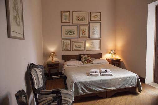 Pousada Ziláh - Sao Paulo - Bedroom