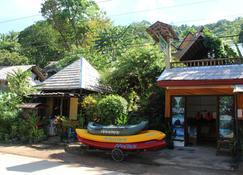 Novie's Tourist Inn - El Nido - Outdoor view