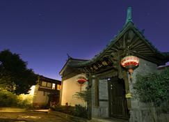 Lijiang Gui Yuan Tian Ju Guesthouse - Lijiang - Κτίριο