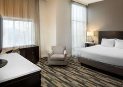Hyatt House Charlotte Center City - Charlotte - Sovrum
