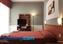 Hotel Minerva - Ravenna - Phòng ngủ