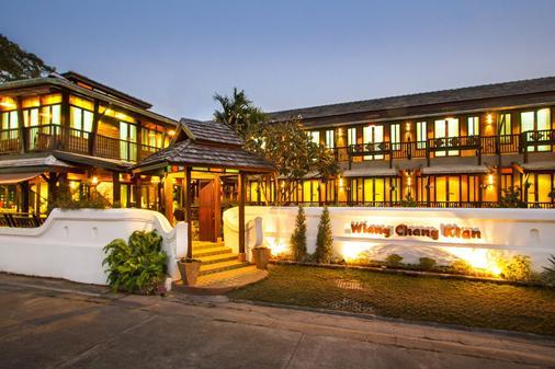 Wiang Chang Klan Boutique Hotel - Chiang Mai - Toà nhà