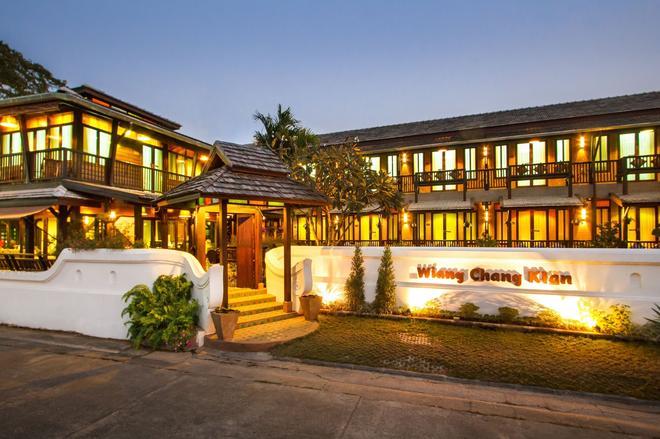 Wiang Chang Klan Boutique Hotel - Chiang Mai - Building