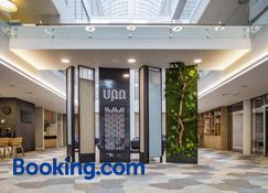 Upa Medical Spa - Druskininkai - Edifício