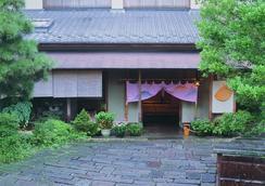 Oyado Tamaki - Shibukawa