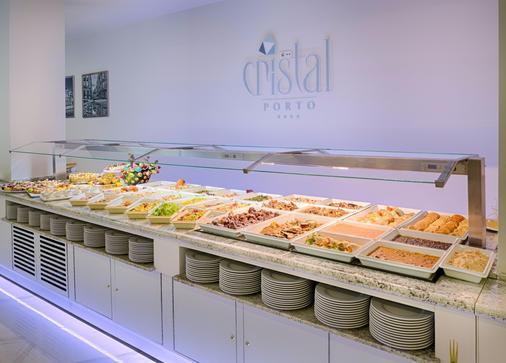 Hotel Cristal Porto - Πόρτο - Μπουφές