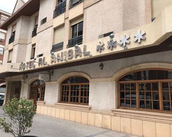 Hotel Rl Anibal - Лінарес - Building