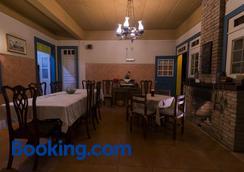 Pousada do Canto - Rio Acima - Restaurant