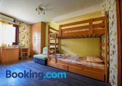 San Art Floating Hostel&apartments - Belgrade - Phòng ngủ