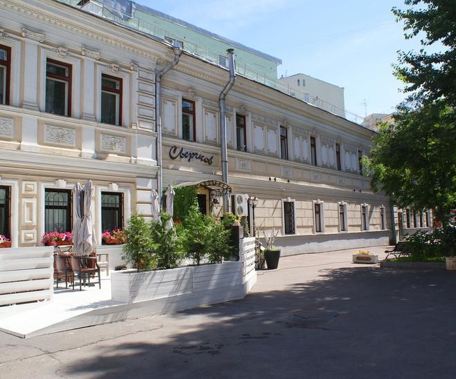 Sverchkov 8 Hotel - Moscow - Building