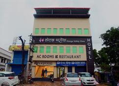 Hotel Gharonda - Rishikesh - Building