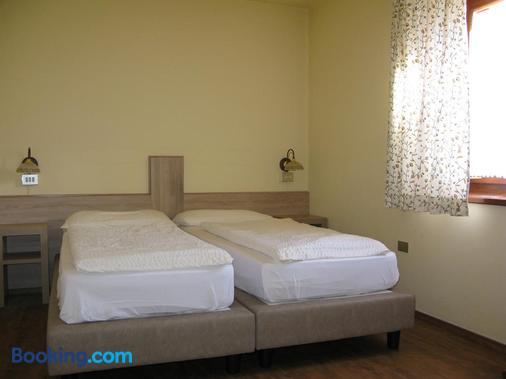 雅可比公寓式酒店 - 利維尼奧 - 臥室