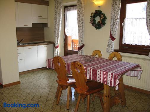 雅可比公寓式酒店 - 利維尼奧 - 餐廳
