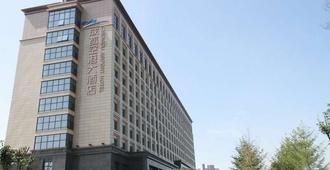 Chengdu Airport Hotel - Chengdu