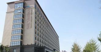 Chengdu Airport Hotel - צ'נגדו