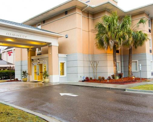 Comfort Inn and Suites Convention Center - North Charleston - Toà nhà