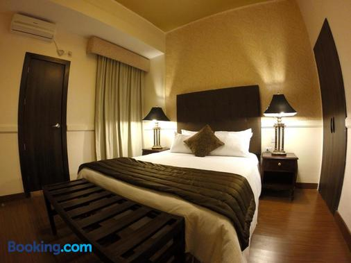 Hotel Presidente Boutique - Guayaquil - Bedroom