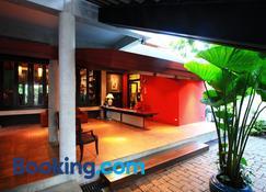 iuDia Hotel - Ayutthaya - Building