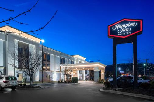 Hampton Inn Roanoke-Hollins/I-81 - Roanoke - Toà nhà
