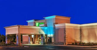 Holiday Inn Express Little Rock-Airport - ליטל רוק
