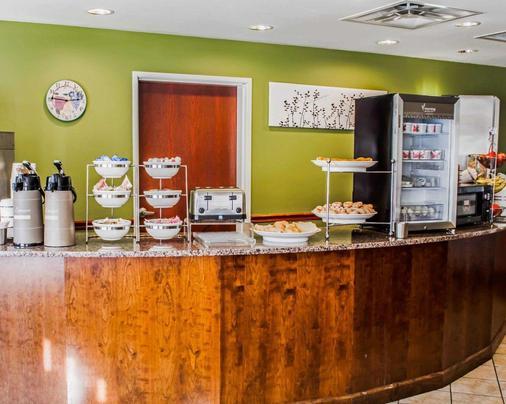 Sleep Inn and Suites Virginia Horse Center - Lexington - Buffet