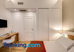 Dopodomani Suite - Rome - Phòng ngủ