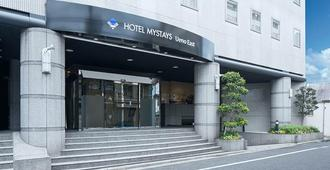 Hotel Mystays Ueno East - Tokio - Edificio