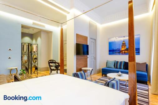Ravouna 1906 Suites - Special Class, Adults Only - Istanbul - Dining room