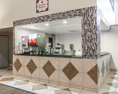 MainStay Suites - Williamsburg - Buffet