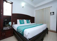 Oyo 3020 Sheelisach Inn - Sultan Bathery - Habitación
