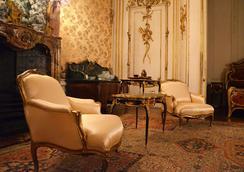 Château de Perreux, The Originals Collection (Relais du Silence) - Amboise - Aula